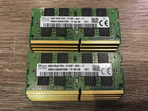 Модули памяти SO-DIMM DDR-4 Hynix по 8 GB (2133-2400 MHz) #10