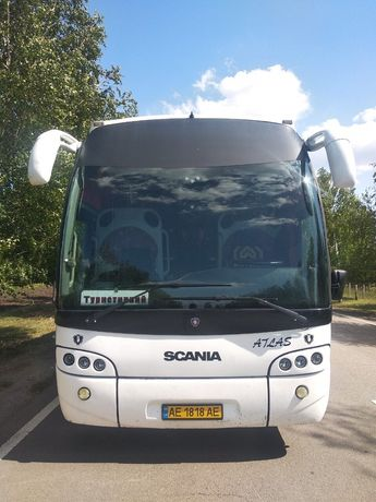 Scania atlas, ayats