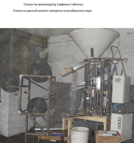Пресс для производства торфяных таблеток