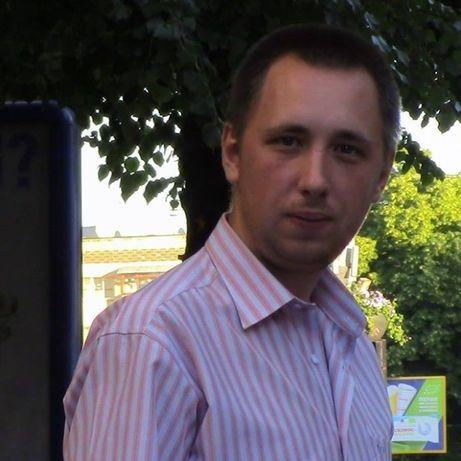 Репетитор з історії України та правознавства.