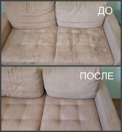 Химчистка мягкой мебели, ковролина, матрасов