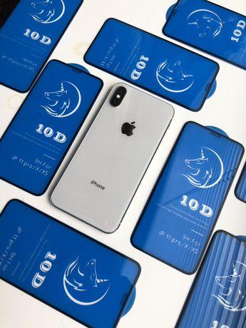 10D стекло iPhone X/XS Защитное стекло