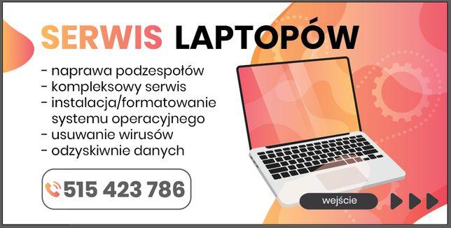 Serwis i naprawa laptopów. Szybko i profesionalnie