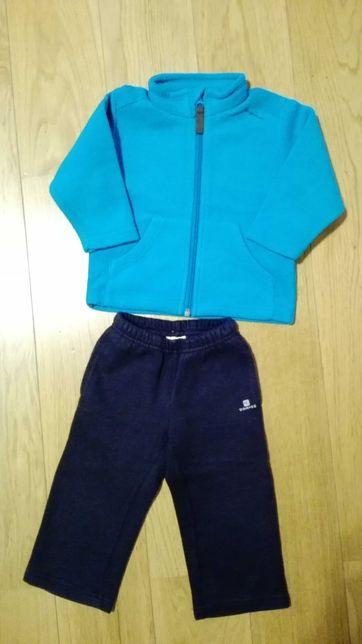 Polar Quechua + spodnie