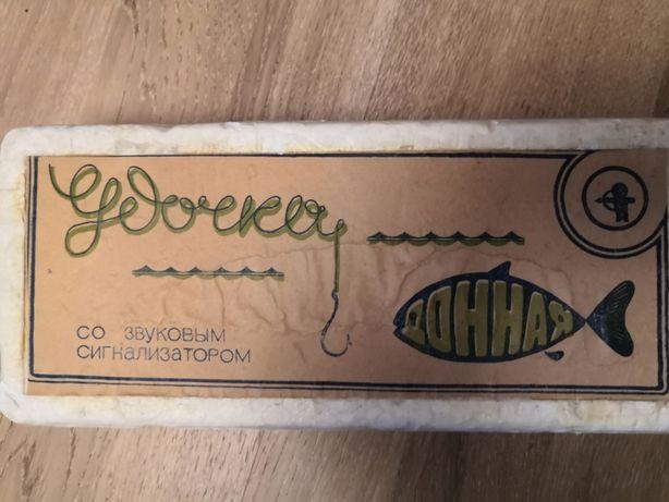 Удочка донная со звуковым сигнализатором (СССР) новая