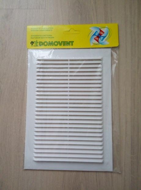 Гратка решітка вентиляційна Domovent дв 125-1 с, розмір 23.8×17
