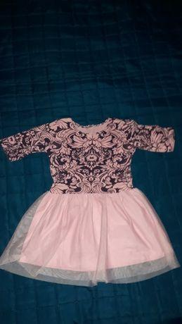 Sukienka+spodniczka