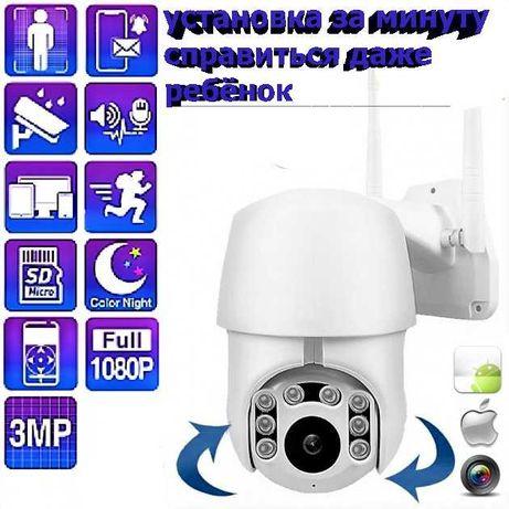 Уличная беспроводная IP WIFI камера 3MP SD Наружная Внутренняя камера