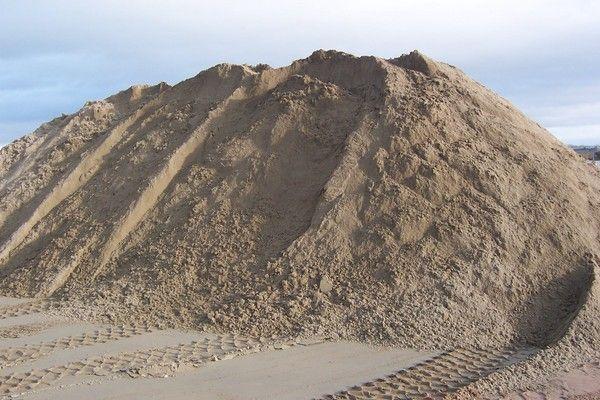 Бетон. Песок. Щебень. Отсев. Цемент. Гарцовка. Вывоз мусора.