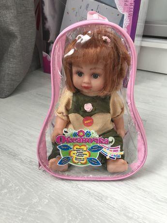 Кукла интерактивная Оксаночка ,лялька Оксаночка 5063