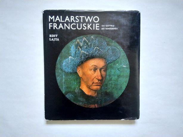Альбом Французская живопись от Готики до Ренессанса 1974г. Будапешт