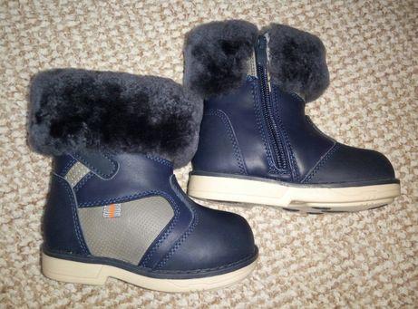 Зимние детские ботиночки для мальчика (ортопед) р 22
