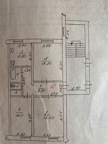 Срочно продается 3-комн. квартира, возможен обмен на 1-комн. с допл