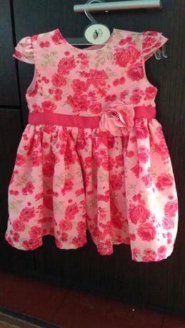 Плаття літнє, сукня, платье летнее