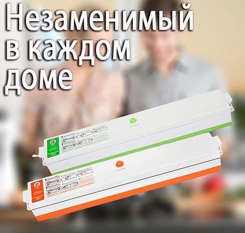 Вакууматор упаковщик еды с пакетами Wi-simple BT01 Вакуумный