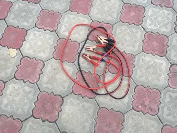 Провода для прикуривания аккумулятора (пусковые)