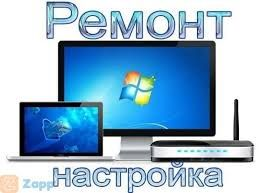 Комп'ютерна допомога, налаштування ПК з виїздом додому