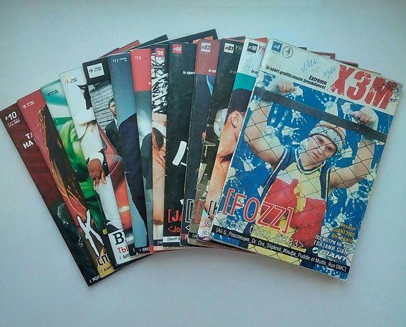 Продам журналы X3M
