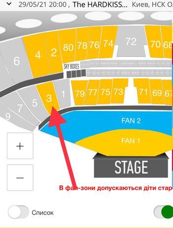 Билеты 18.06.2022   The HARDKISS. Десять Киев, НСК Олимпийский