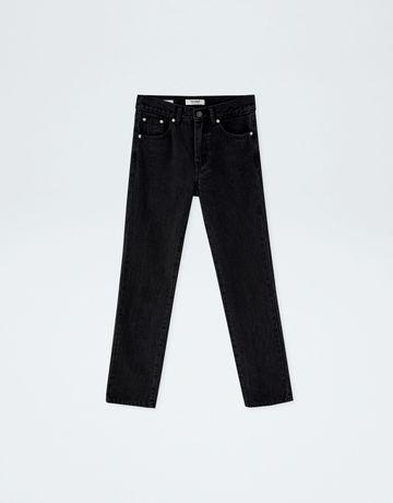 Jeansy regular Pull and bear XS proste nowe spodnie
