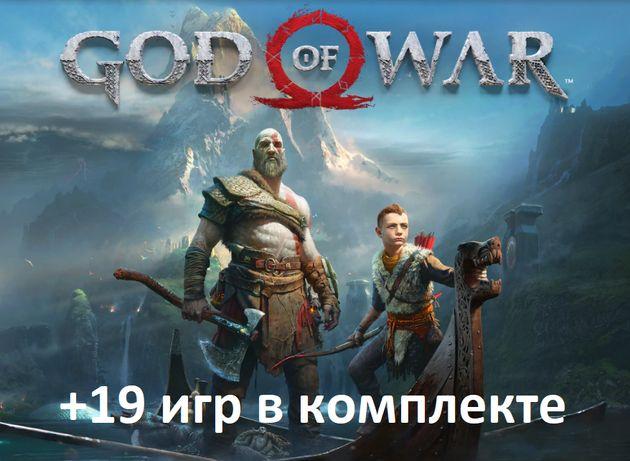 God of War и 19 других игр на ваш аккаунт playstation 4 ps4 Бог войны