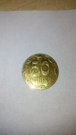 Монета 50 копеек 2016 года