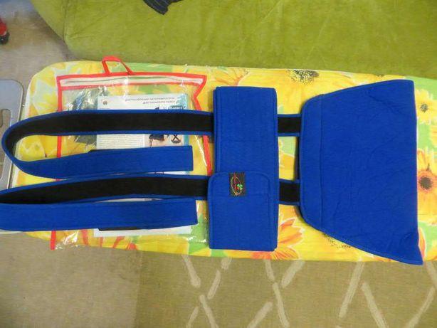 Бандаж ортопедический для плечевого пояса РП-6КМ-1 XXL