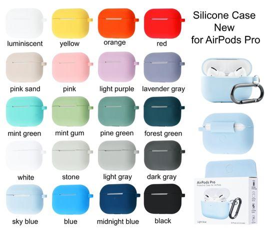 Siliconove Etui/Case do AirPods Pro Różne kolory/Wysyłka/SKLEP