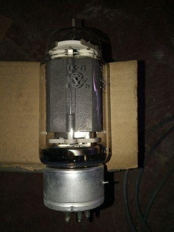 Лампа генераторная ГК-71