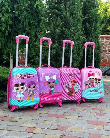 ВЫБОР Чемодан пластиковый детский для девочки LOL куклы Валіза дитяча