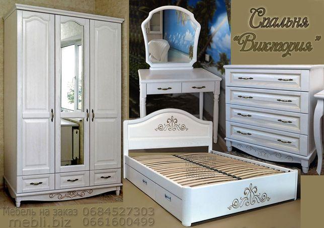 Спальня деревянная белая трюмо шкаф шифоньер кровать двуспальная комод
