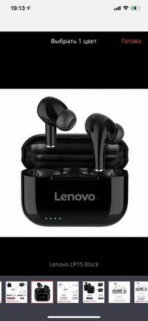 Lenovo LivePods LP 1 s tws bluetooth оригинал