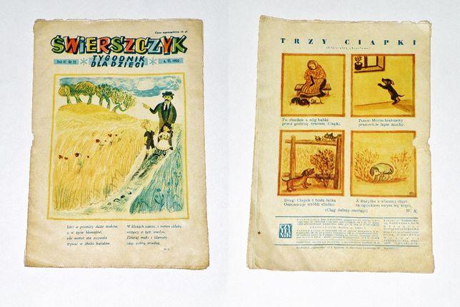'' Świerszczyk '' , tygodnik dla dzieci z PRL , Nr 23 z 4 czerwca 1950