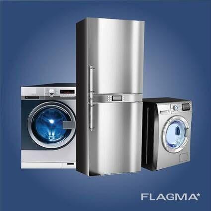 Ремонт стиральных машин и холодильников без посредников
