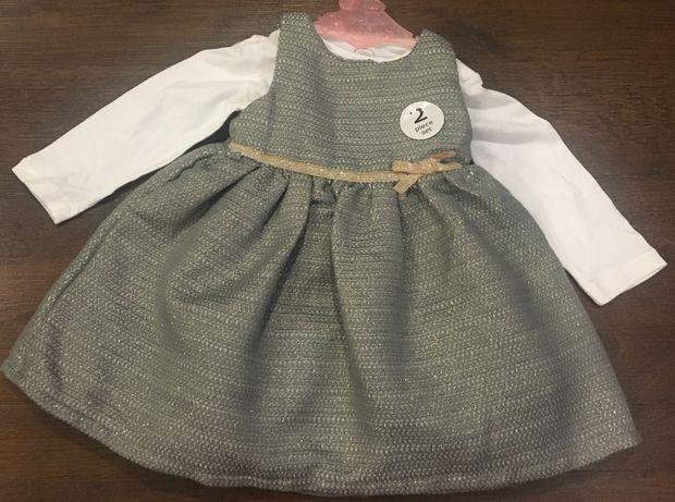Платье на маленькую принцессу Cool club
