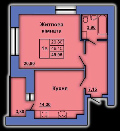 В продажу 1 - кім квартира Степного Фронту 20