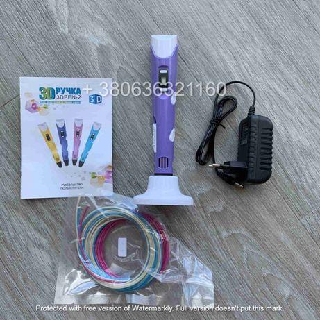 3Д ручка +109м пластика / 3D pen с LCD Дисплеем 3D Pen-2 ОПТ ДРОП