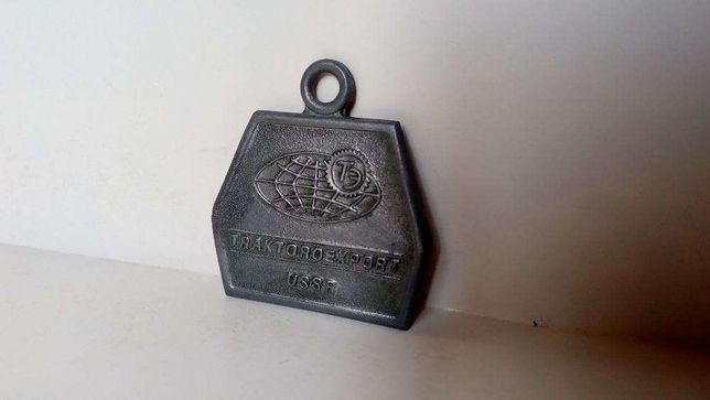 Знак, значок ЮМ Traktoroexport USSR