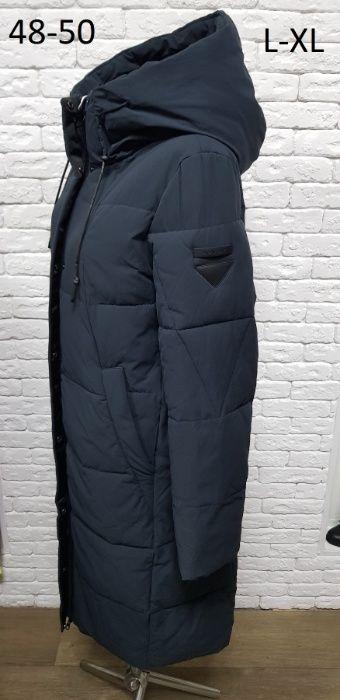 Распродажа!Зимние куртки,пальто TOWMY! Буча - изображение 1
