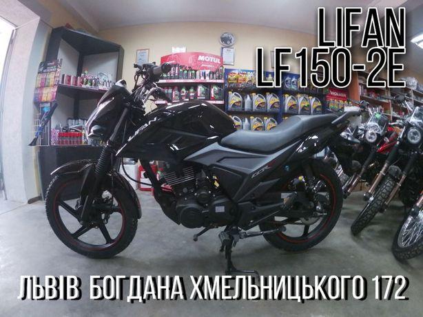 Мотоцикл Lifan LF 150-2E. 150cc. Кредит!!! ГАРАНТІЯ !!!