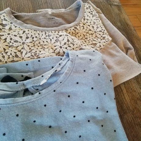 Bluza +sweterek 146/152r.