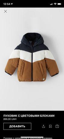 Куртка зимова для хлопчика 92р