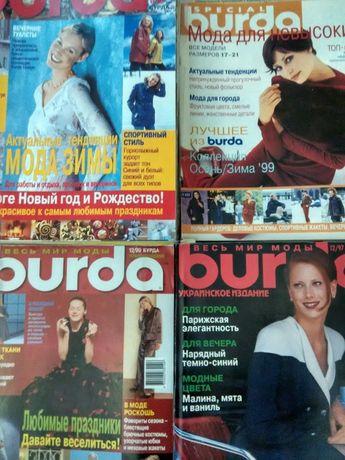 Журнал Бурда 1998 год
