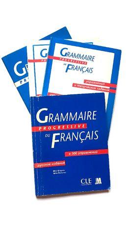 """Учебник французского языка """"Grammaire Progressive du Français"""""""