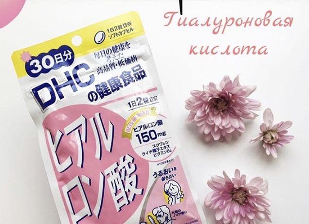 Гиалуроновая кислота Япония