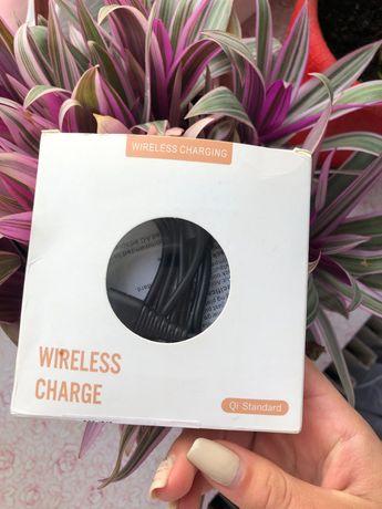 Безпровідне зарядне для смартфонів