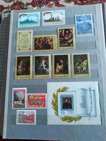 Продам Колекцію марок 8 альбомів