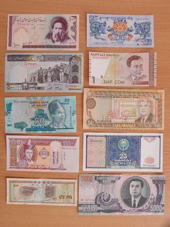 Набор банкнот стран Африки и Азии