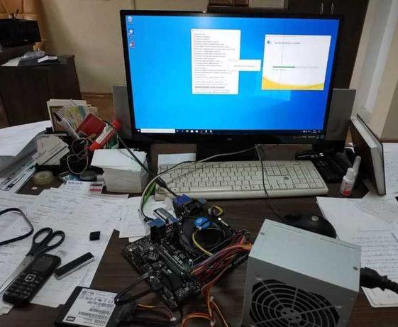 Ремонт компьютерної техніки