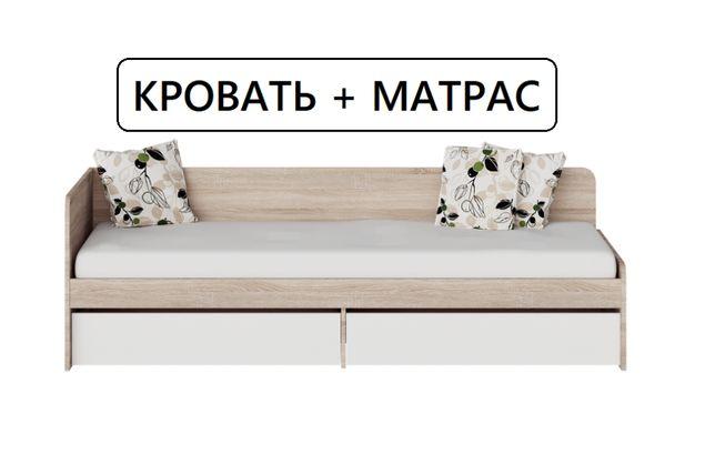 Новая Кровать + Матрас + 2 ящика. Качество Уровня ИКЕА. Доставка 250
